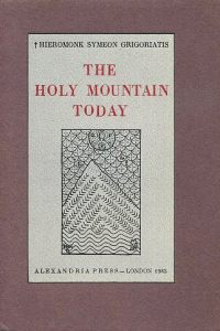 HolyMtnToday-cover