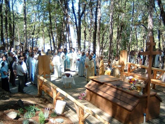 Platina Trip Sept 2007 - 64