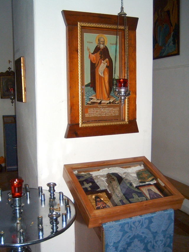 StHermanMonasteryIcon