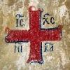 mystagogy logo2
