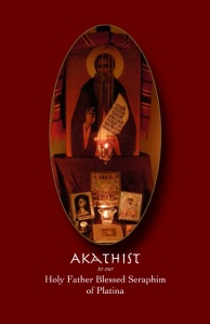 AkathistCover-web