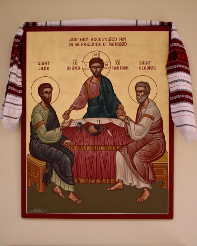 Main Icon at Emmaus Guest House