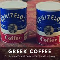 StSymeonFair-GreekCoffee