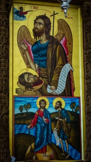 A unique icon of Christ and St John the Forerunner