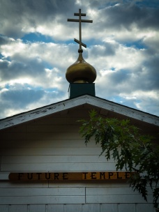 Onion dome on the site of the future main catholicon.