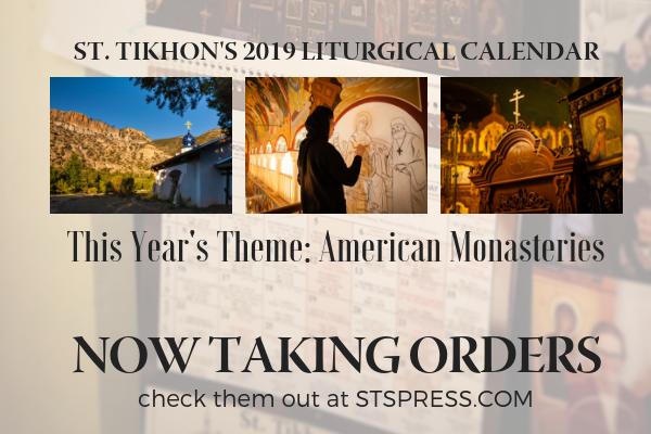 St Tikhon 2019 Calendar Promo